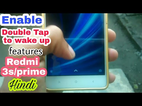 how-to-enable-double-tab-to-wake-up-in-redmi-3s/prime-2018-|-hindi-|