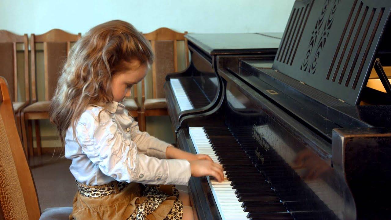 Волшебная Флейта, Моцарт