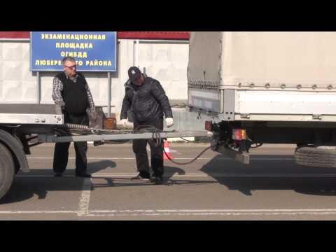 видео: Сцепка грузовик с прицепом
