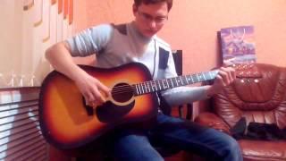 Денис Майданов Оранжевое солнце Acoustic Cover