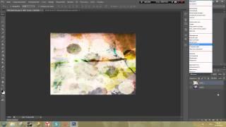 Как наложить текстуры на фото в фотошопе