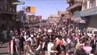 موقف حزب الإصلاح من الأزمة باليمن