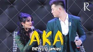 Bravo jamoasi - Aka | Браво жамоаси - Ака