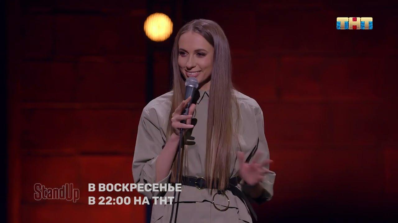 Виктория Складчикова про породу наследство и отсутствие секса