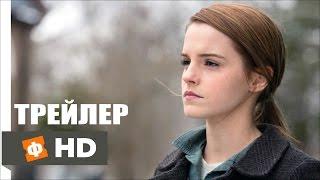 ЗАТМЕНИЕ | Regression - Русский Трейлер  (2015) (ужасы)