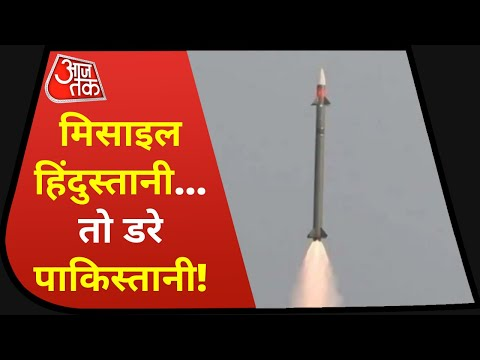 MRSAM Missile: वायुसेना को मिला मिसाइल सिस्टम MRSAM | Indian Airforce | Latest News