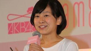 エンタメニュースを毎日掲載!「MAiDiGiTV」登録はこちら↓ http://www.youtube.com/maidigitv 人気アイドルグループ「AKB48」が新たに設立する「チーム8」のメンバーが4 ...
