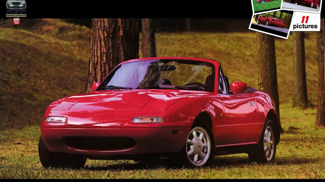 Mazda MX-5 ( 1989 ) - YouTube