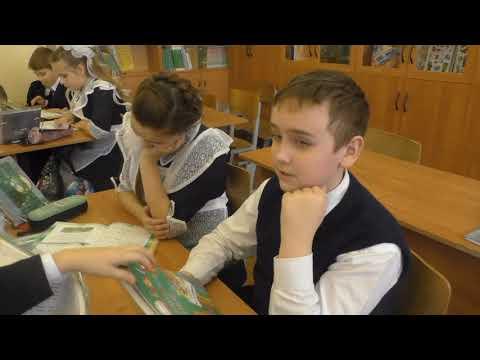 МБОУ СОШ №9, г.Чехов, Выпускники начальной школы 2017 год (4а)