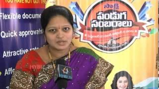 Vasusree Sakshi Panduga Sambaralu Winner