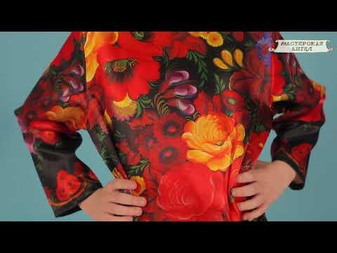 Карнавальный костюм Жостово рубаха русская для мальчика