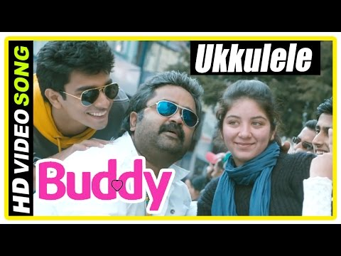 Buddy Malayalam Movie | Songs | Ukkulele Song | Anoop Menon | Mithun Murali