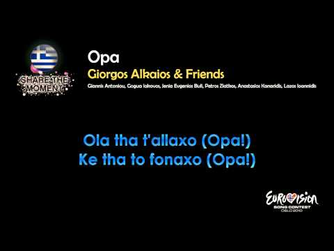 "Giorgios Alkaios & Friends - ""Opa"" (Greece) - [Karaoke version]"