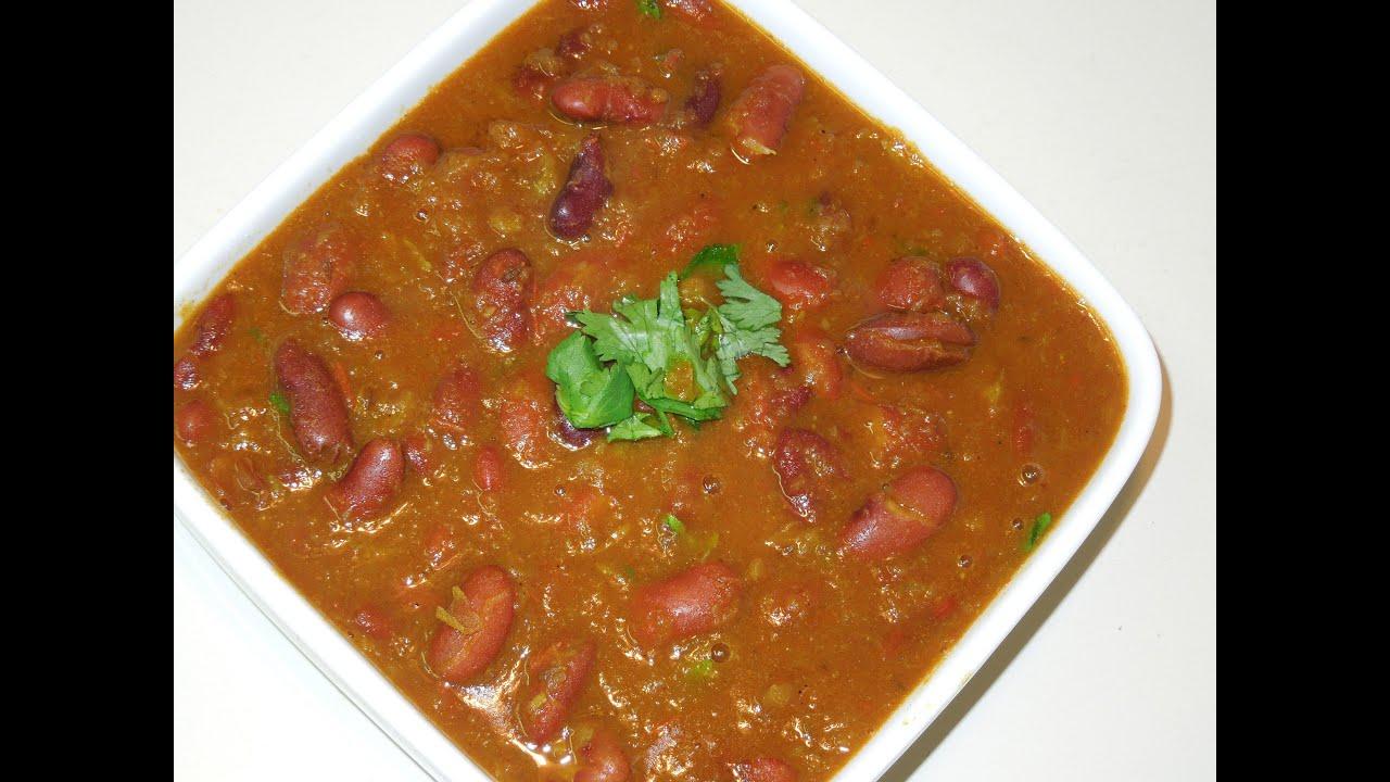 Rajma masala kidney beans curry youtube forumfinder Gallery