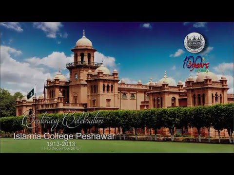 Islamia College Peshawar Anthem