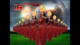 E Sandhani Savar Thay