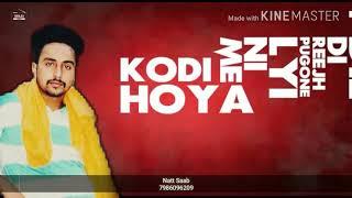 Tu Laare Laundi Rahi Oye Hoye Te Mai Chitta Launda Reha cover by ਜੋਤ ਨੱਤ