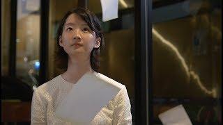 秘密のミーニーズ 9/13発売1stアルバム『イッツ・ノー・シークレット』...