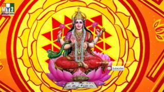 MAHA LAKSHMI STUTHI | LAKSHMI DEVI | BHAKTHI TV | DIWALI SONGS