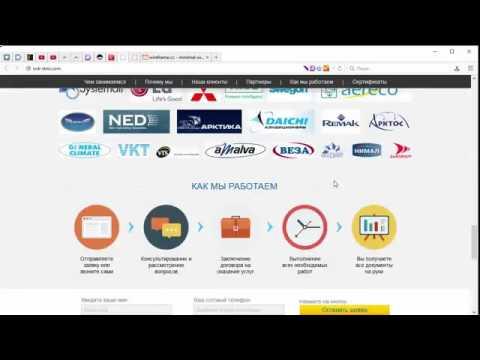 Разработка сайтов в Ставрополе. Настройка Яндекс директ