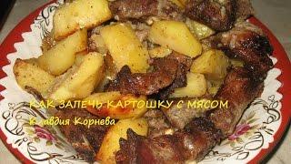 Свиные ребрышки с картофелем запеченные в духовке