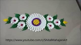 Super Easy, Small and Quick Border Rangoli Design Creative Rangoli by Shital Mahajan