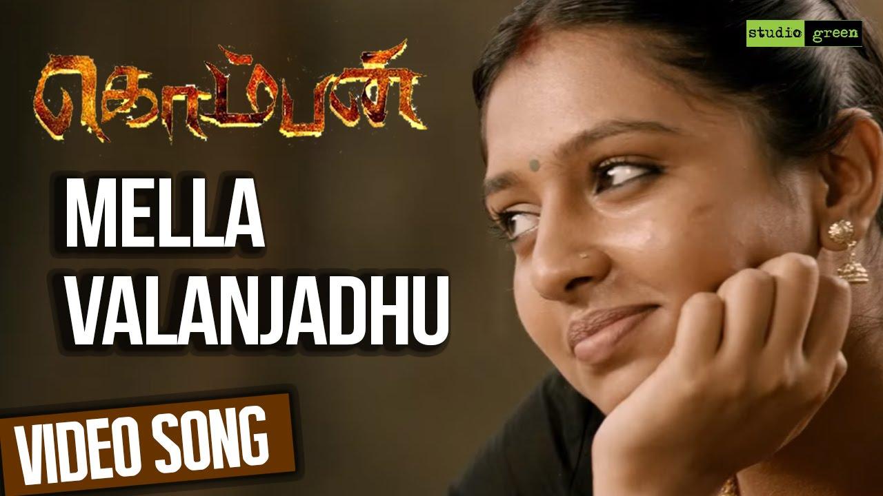Xxx Lakshmi Menon Top mella valanjadhu - komban | official video song | karthi, lakshmi