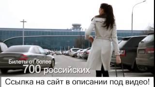 видео Расписание автобусов Барнаул — Кировский