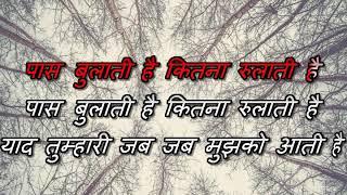 Paas Bulati Hai Kitna Rulati Hai - Karaoke - Sundhi Chouhan & Alka Yagnik - JaanWar - Karaoke..