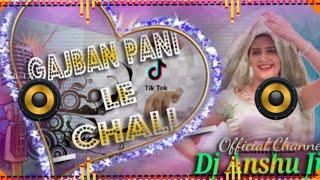 Gajban Pani Ne Chali (Chundadi Jaipur Ki) Dj Remix | Dj Anshu Etawah | Latest Hit Haryanvi Song 2019