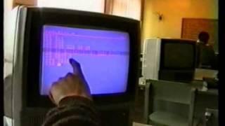 Урок информатики 11класс 2000-2001 уч. год