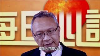 十架苦刑《每日心語》260 (字幕版)