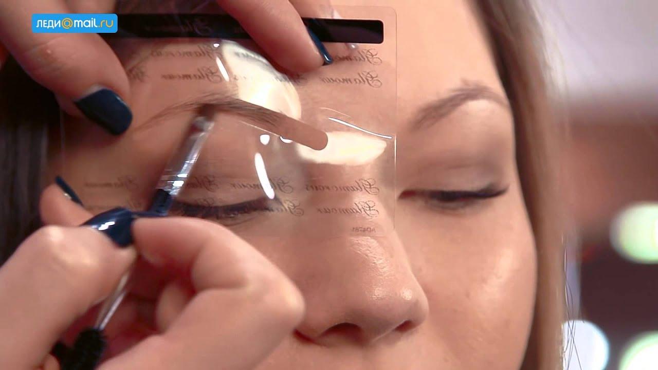 Трафареты для глаз с Алиэкспресс. - YouTube