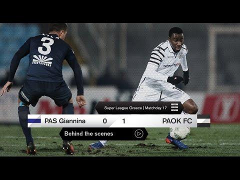 Η παρακάμερα του ΠΑΣ Γιάννινα-ΠΑΟΚ - PAOK TV