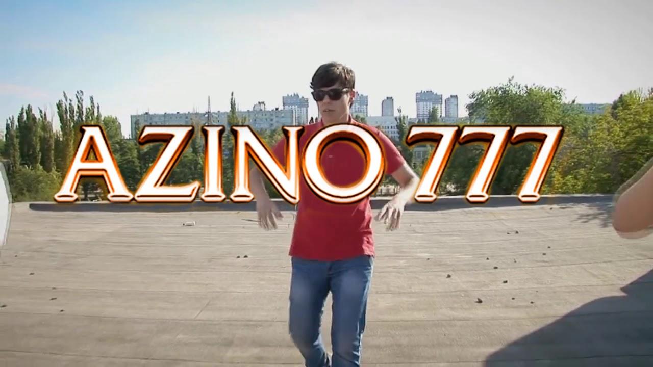 официальный сайт azino777 youtube