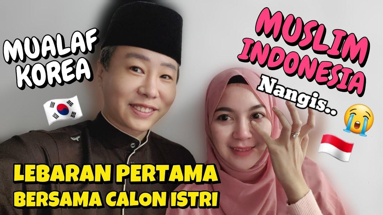 [ Pasangan Korea - Indonesia ] Menangis Lebaran Pertama Kali Bersama Calon Istri| Pasangan Muslim
