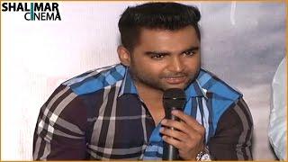 Sachin Joshi Fires on Bandla Ganesh at Veedevadu Trailer Launch || Shalimarcinema