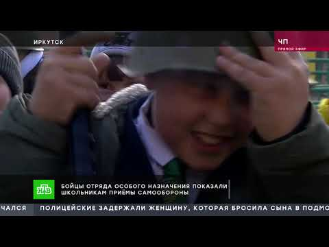 День ОМОНа ГУ Росгвардии по г. Москве