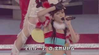 楽しい真野恵里菜メドレー 真野恵里菜 検索動画 13