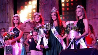 видео Конкурс красоты в Одессе