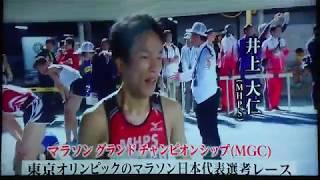 ドキュメント九州 苦闘 ~旭化成陸上部マラソン代表への道~