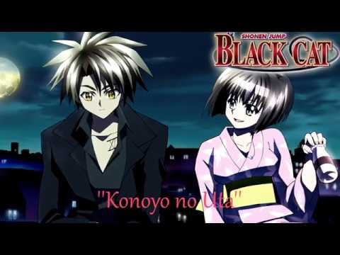 ✧*:.•♡||Black Cat|| Konoyo no Uta Japanese/English ''With Piano''♡•.:✧