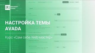 видео ИЗМЕНЕНИЯ В РУКОВОДСТВЕ КОМПАНИИ GALLERY