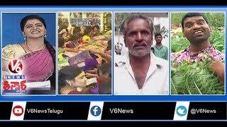 10 Rs Saree In Warangal | Undavalli Meets Babu | Revenue Officers Beat Up Farmer | Teenmaar News