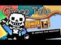 Choco-Tale: The Video Game (Undertale AU mini series fan game)