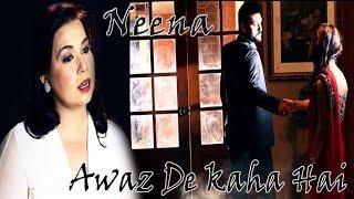 Awaz De | Neena Sheikh | Sad Song | HD  Song