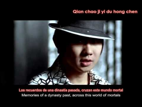 《醉赤壁》 Zui Chibi (Drunken Red Cliffs) - JJ Lin [Pinyin + English Subs Español]
