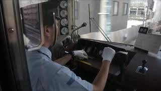 京急800形 運転台風景