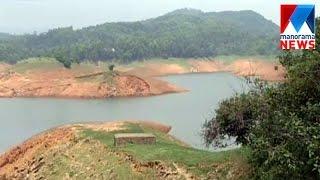Water level decreased in Idukki dam | Manorama News