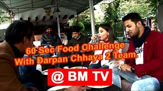 bm tv   60 second food challenge with darpan chhaya 2 team   just for fun   episode 2